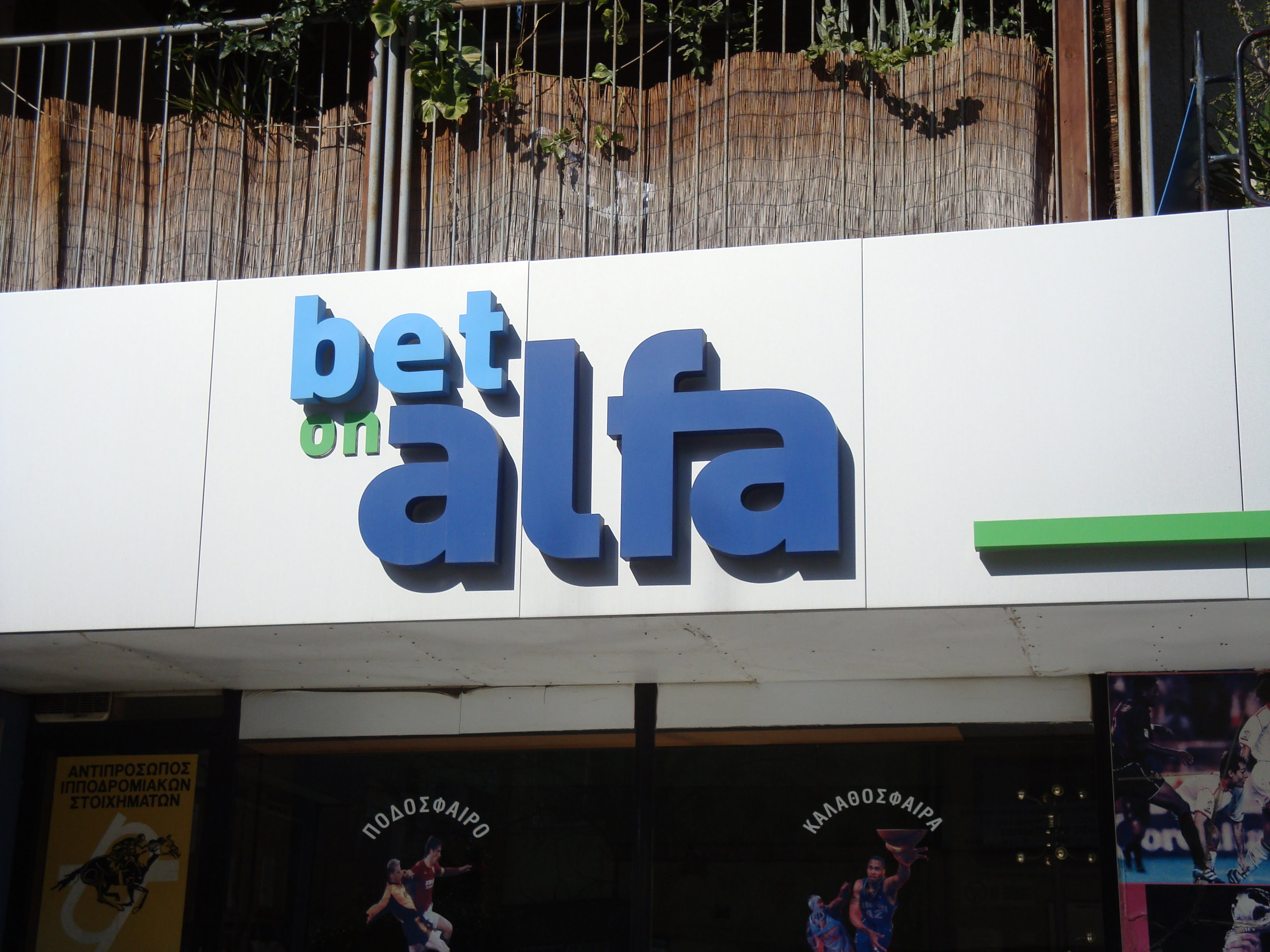 Bet On Alfa Joins International Association For Betting Integrity