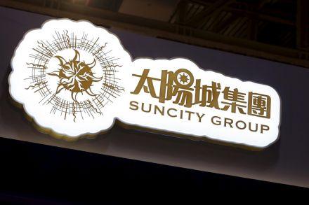 Suncity of Hong Kong ToEnter Gambling Business In Manila