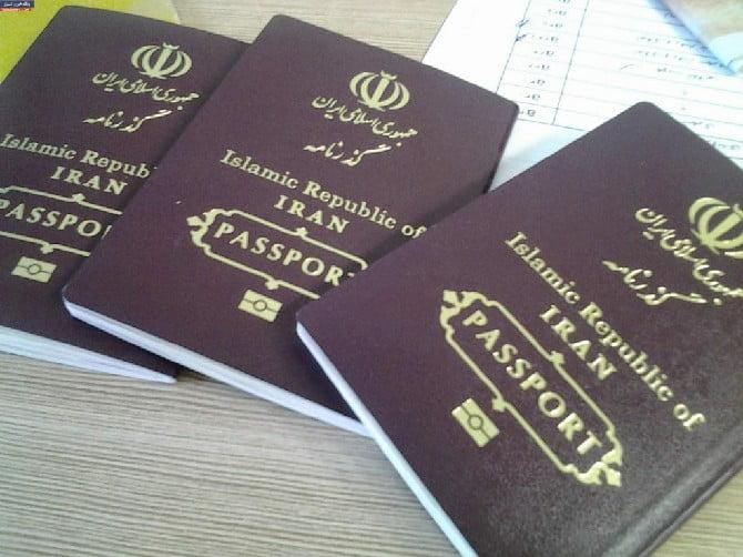 Six Iranians Arrested After Entering Macau On Fake Passports