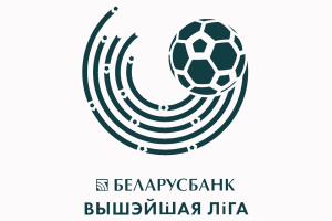 Energetik-BGU Minsk vs Gorodeya LIVE Stream – How To Watch Online