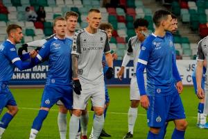 FK Ruh Brest v FC Minsk LIVE Stream – How To Watch Online