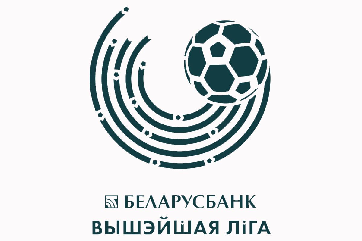 Shakhter Soligorsk v FK Slutsk live stream guide 2020