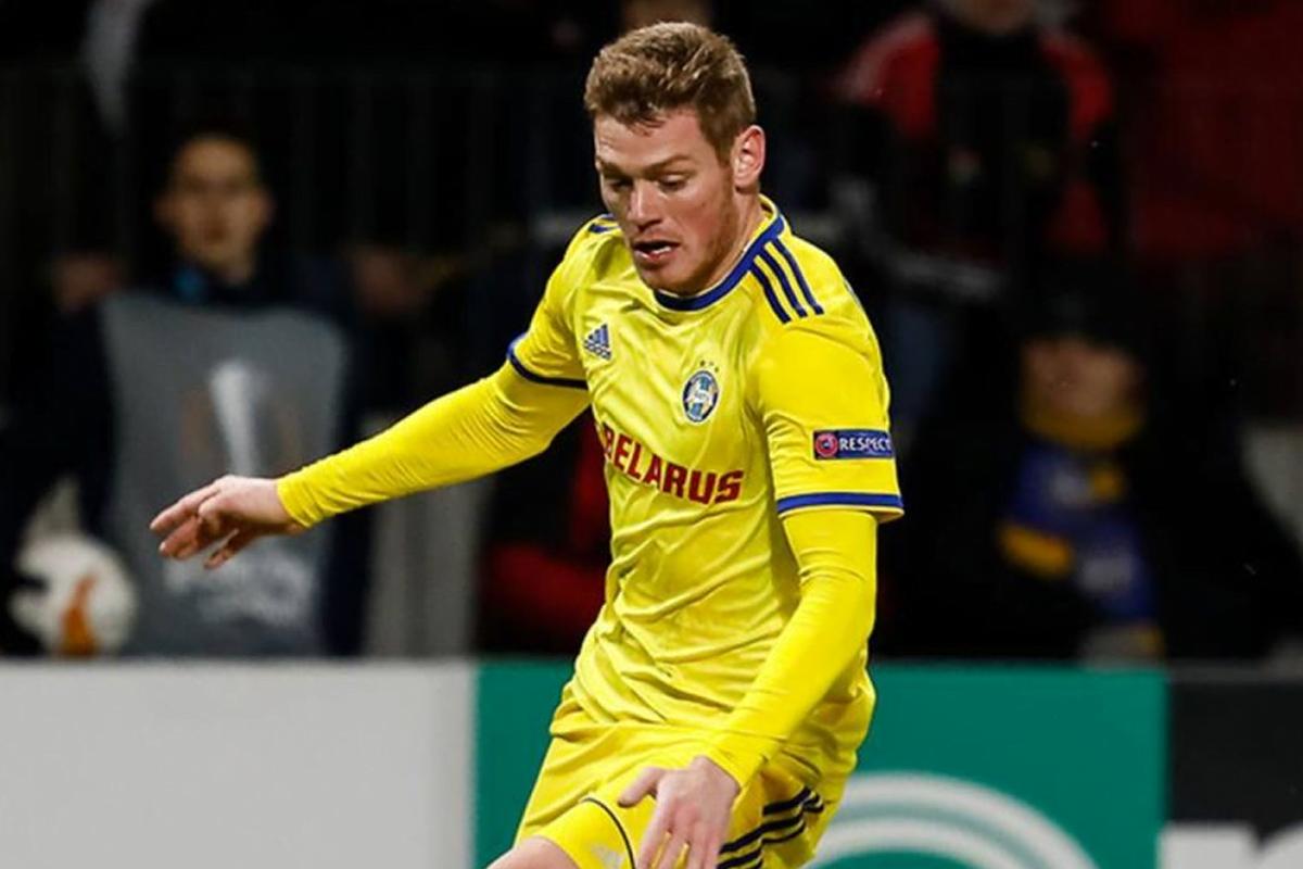 FK Gorodeya vs BATE Borisov Live Stream guide