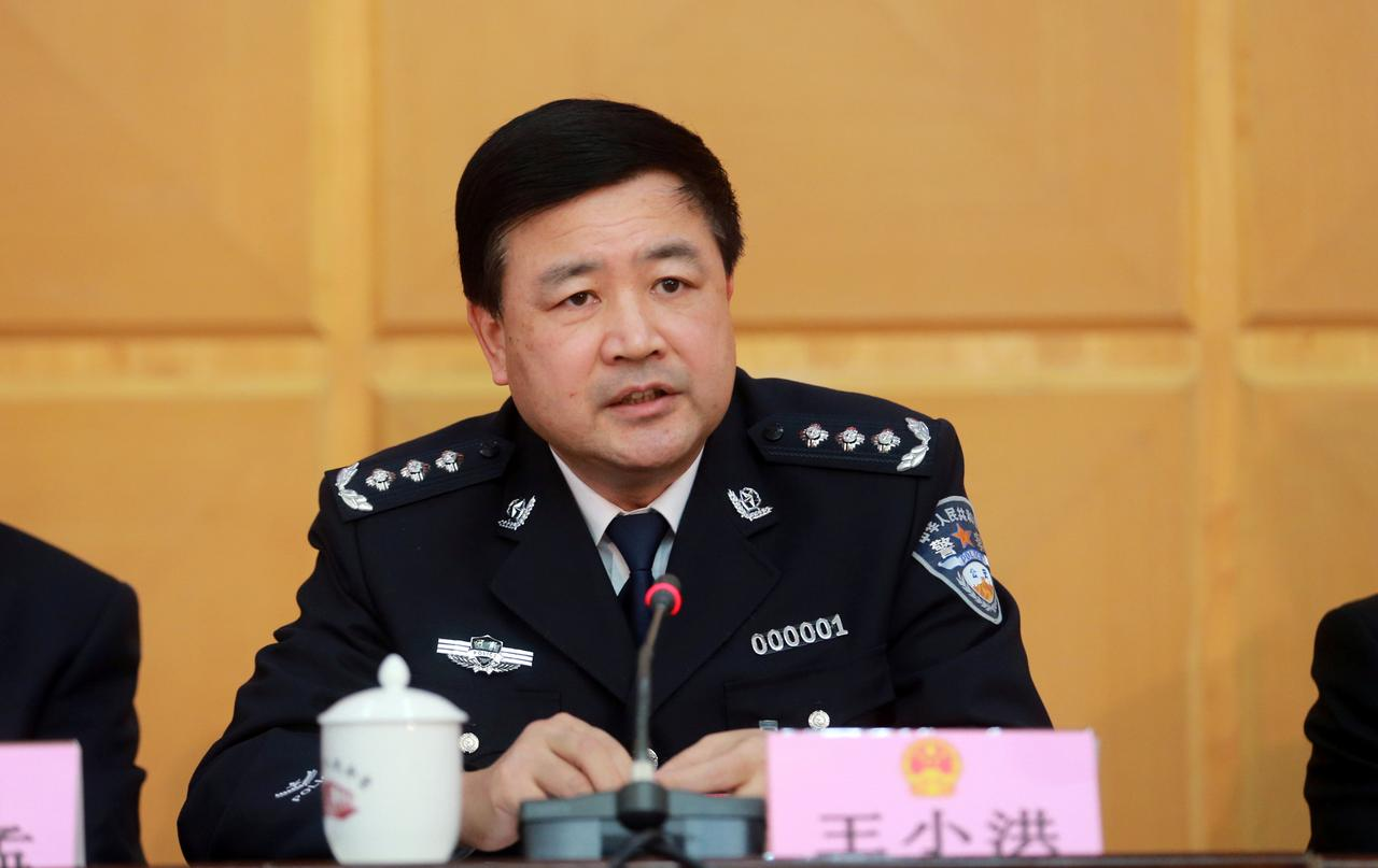 China's Anti-Online Gambling Efforts Target 'Underground Banking'
