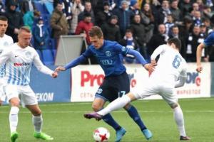 Isloch vs Slavia Mozyr LIVE Stream – Watch Football This Weekend