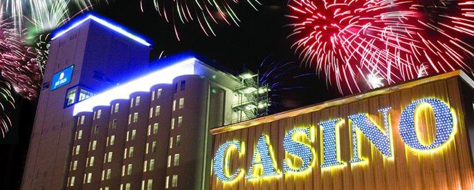 Argentina's Santa Fe Casino Gets Green Light
