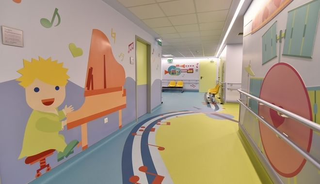 OPAP CompleteAthens Children's Hospital Renovation