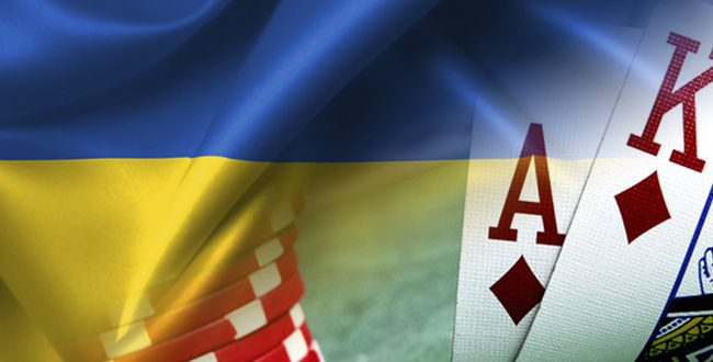 Ukraine's Rada Sanctions Secondary Gambling Laws