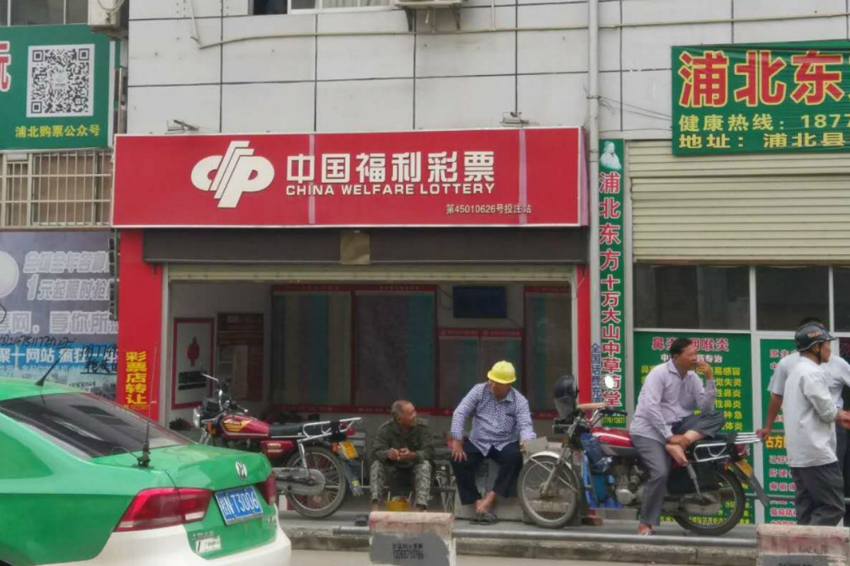 China Sees Downturn In Lottery Sales