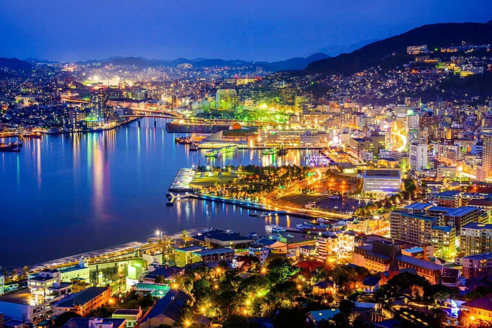 Japan's Nagasaki Announce Expected January IR Launch