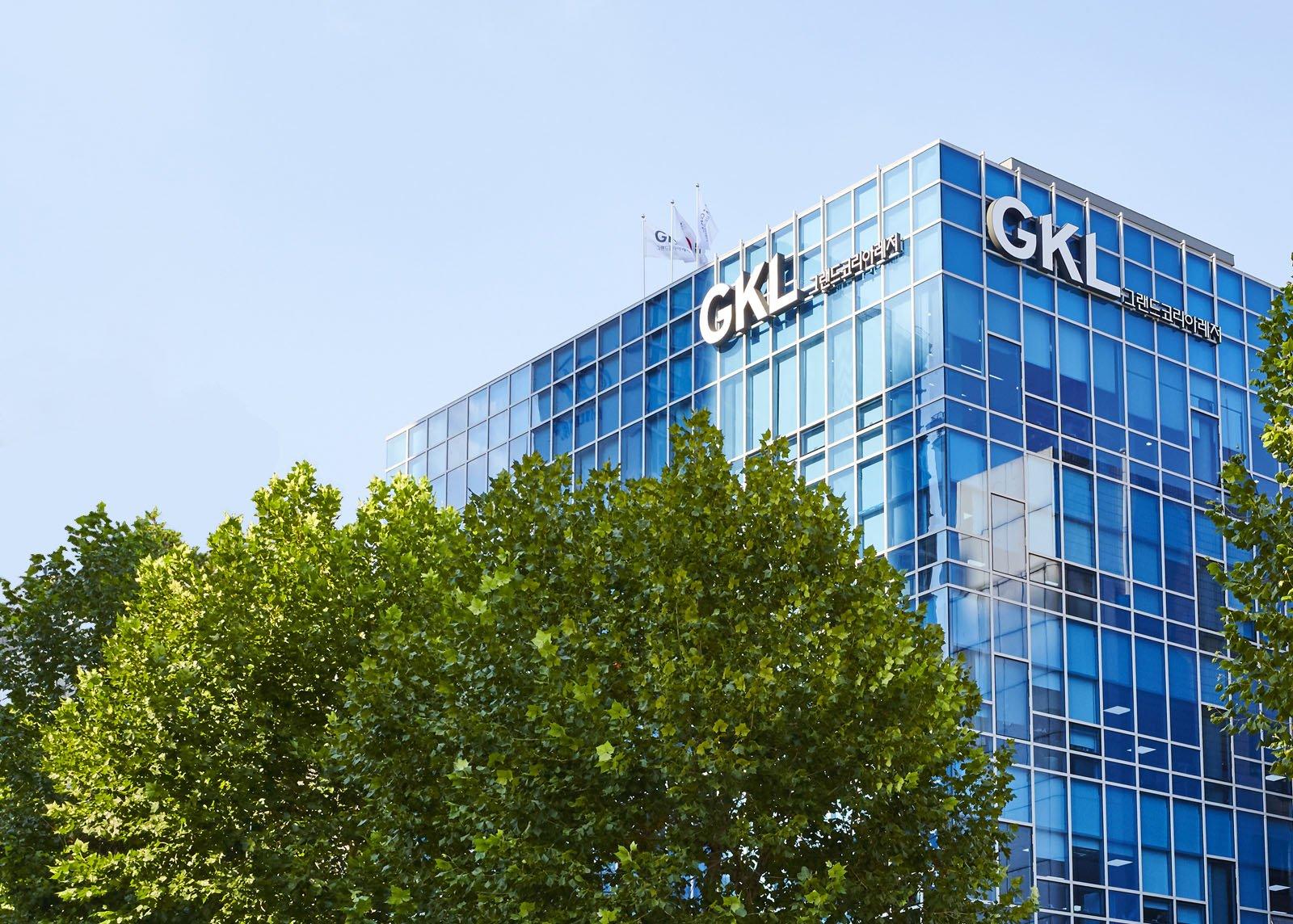 GKL South Korea Report 51%  Casino Sale Drop Sequentially In Nov