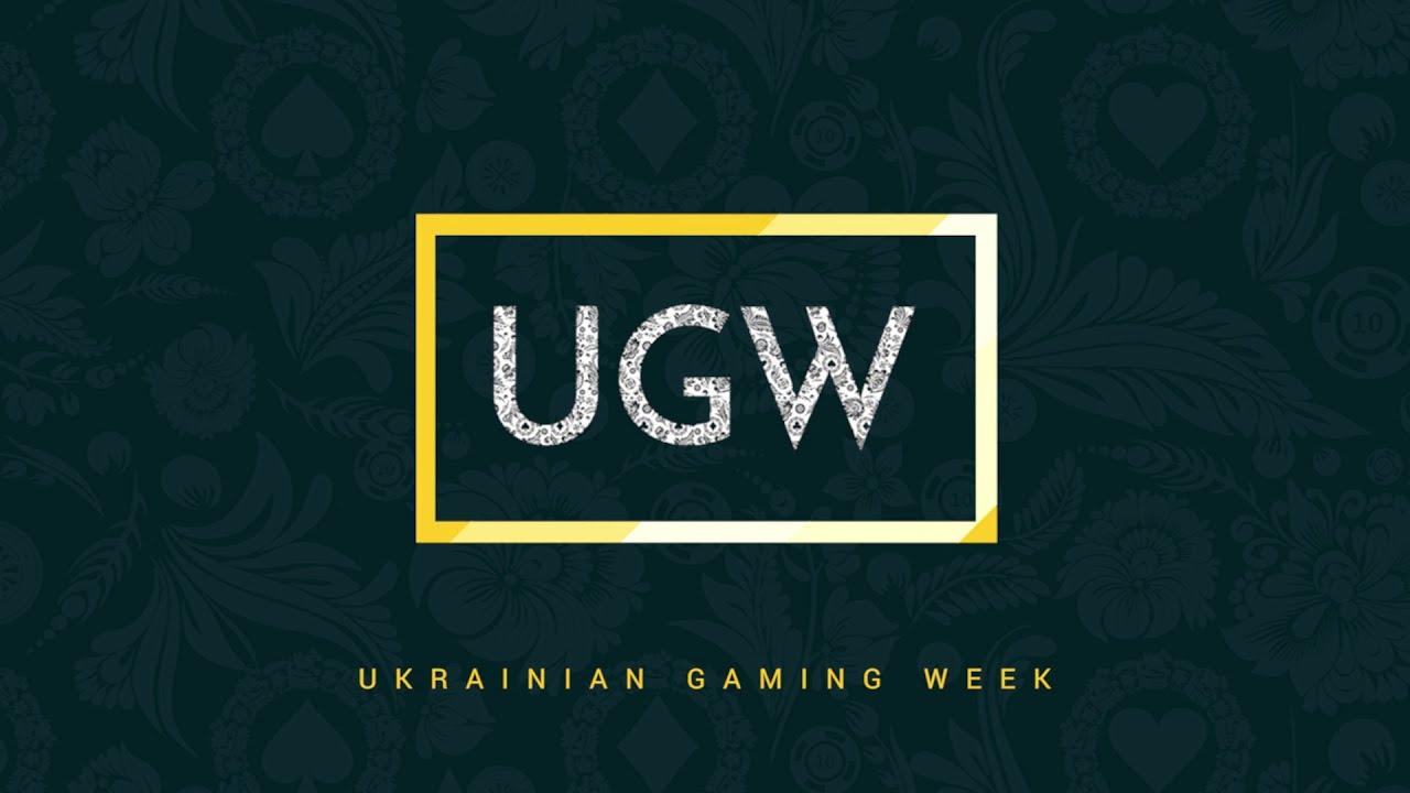 Smile-Expo To Hold Ukrainian Gaming Week Next February