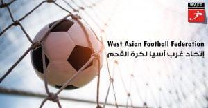 Sportradar Add WAFF To Client List