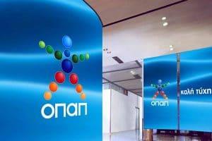 Greece's 2nd Lockdown Cause Of OPAP SA's Revenue Drop